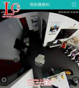 Batu Pahat CCTV 3D Panoramic Camera Alarm System Wiring Works Office Equipment Johor Malaysia 峇株巴辖闭路电视保安系统 360度全景智能监控 A04-B11