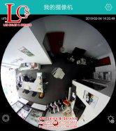 Batu Pahat CCTV 3D Panoramic Camera Alarm System Wiring Works Office Equipment Johor Malaysia 峇株巴辖闭路电视保安系统 360度全景智能监控 A04-B12