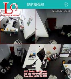 Batu Pahat CCTV 3D Panoramic Camera Alarm System Wiring Works Office Equipment Johor Malaysia 峇株巴辖闭路电视保安系统 360度全景智能监控 A04-B09