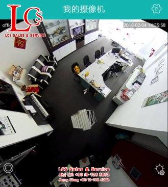 Batu Pahat CCTV 3D Panoramic Camera Alarm System Wiring Works Office Equipment Johor Malaysia 峇株巴辖闭路电视保安系统 360度全景智能监控 A04-B10