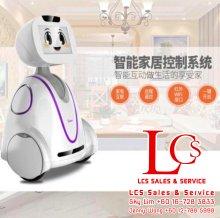 Batu Pahat Family Robot Friends Alarm System Johor Malaysia 峇株巴辖小喧一号机器人 智能家庭专属玩伴 视频监控 语音对话 柔佛 马来西亚 A05-01