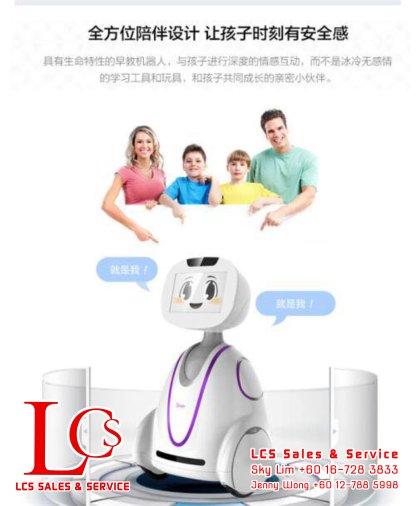 Batu Pahat Family Robot Friends Alarm System Johor Malaysia 峇株巴辖小喧一号机器人 智能家庭专属玩伴 视频监控 语音对话 柔佛 马来西亚 A05-03
