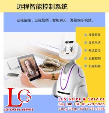 Batu Pahat Family Robot Friends Alarm System Johor Malaysia 峇株巴辖小喧一号机器人 智能家庭专属玩伴 视频监控 语音对话 柔佛 马来西亚 A05-06