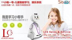 Batu Pahat Family Robot Friends Alarm System Johor Malaysia 峇株巴辖小喧一号机器人 智能家庭专属玩伴 视频监控 语音对话 柔佛 马来西亚 A05-08