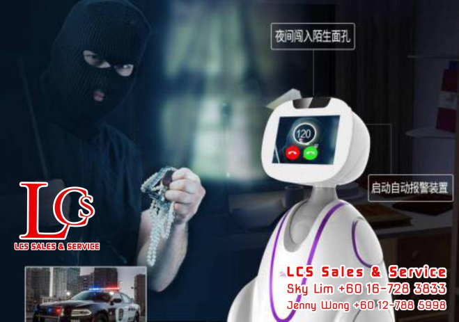 Batu Pahat Family Robot Friends Alarm System Johor Malaysia 峇株巴辖小喧一号机器人 智能家庭专属玩伴 视频监控 语音对话 柔佛 马来西亚 A05-10