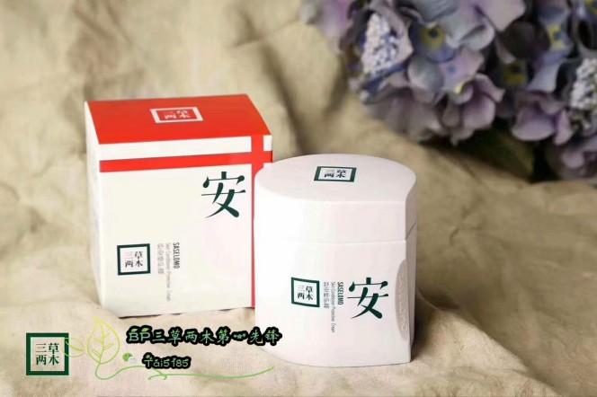 三草两木美容护肤品爱自由 beauty products cosmetic 06