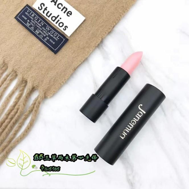 三草两木美容护肤品爱自由 beauty products cosmetic 09