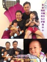 居銮吾爱陪月中心 孕妇产后陪月养生坊 药膳料理 科学做月子 幸福一辈子 初生婴儿 Kluang WUAI Baby Confinement and Wellness Center for Pregnant Women and New
