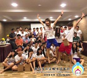 林利容 恭贺新山颠枫篮球队欢庆成立8周年喜庆 马来西亚 柔佛 新山 思坊身心灵蜕变成长社 Malaysia Johor Bahru LLY Self Development Training Centre A05-02