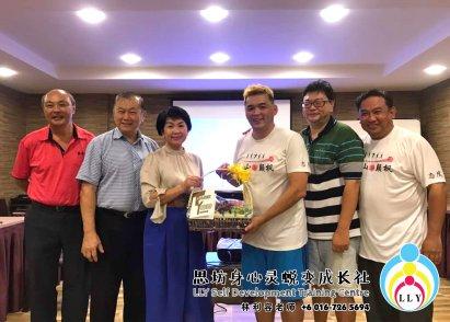 林利容 恭贺新山颠枫篮球队欢庆成立8周年喜庆 马来西亚 柔佛 新山 思坊身心灵蜕变成长社 Malaysia Johor Bahru LLY Self Development Training Centre A05-04