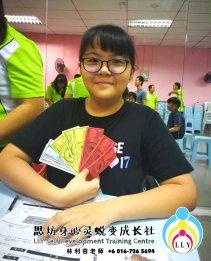 林利容 穷爸爸 富爸爸 现金流游戏 马来西亚 柔佛 新山 思坊身心灵蜕变成长社 Rich Dad Poor Dad Cash Flow Financial Game Malaysia Johor Bahru LLY Self Development Training Centre A04-01