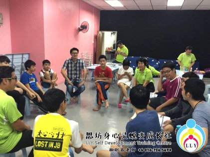林利容 穷爸爸 富爸爸 现金流游戏 马来西亚 柔佛 新山 思坊身心灵蜕变成长社 Rich Dad Poor Dad Cash Flow Financial Game Malaysia Johor Bahru LLY Self Development Training Centre A04-13