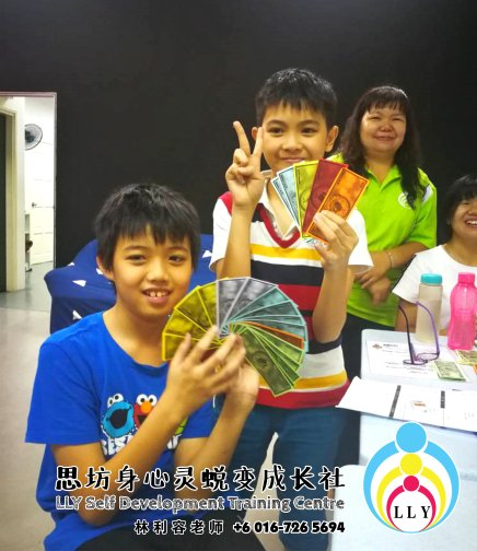 林利容 穷爸爸 富爸爸 现金流游戏 马来西亚 柔佛 新山 思坊身心灵蜕变成长社 Rich Dad Poor Dad Cash Flow Financial Game Malaysia Johor Bahru LLY Self Development Training Centre A04-07