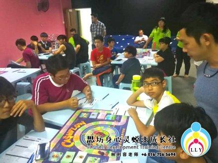 林利容 穷爸爸 富爸爸 现金流游戏 马来西亚 柔佛 新山 思坊身心灵蜕变成长社 Rich Dad Poor Dad Cash Flow Financial Game Malaysia Johor Bahru LLY Self Development Training Centre A04-08