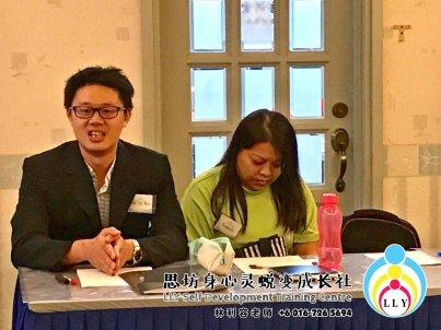 林利容 讲员班 马来西亚 柔佛 新山 思坊身心灵蜕变成长社 Malaysia Johor Bahru LLY Self Development Training Centre 思坊协助改变 提升柔佛新山人 打造美好祥和的社会 富足幸福的人生 A03-09