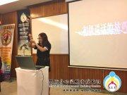 林利容 讲员班 马来西亚 柔佛 新山 思坊身心灵蜕变成长社 Malaysia Johor Bahru LLY Self Development Training Centre 思坊协助改变 提升柔佛新山人 打造美好祥和的社会 富足幸福的人生 A03-13