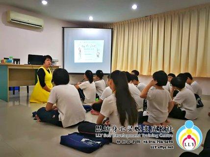 马来西亚 柔佛 增进儿童社交技巧人见人爱的孩子 林利容老师 思坊身心灵蜕变成长社 18th April 2018 Malaysia Johor Bahru LLY Self Development Training Centre A12-03