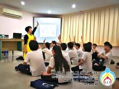 马来西亚 柔佛 增进儿童社交技巧人见人爱的孩子 林利容老师 思坊身心灵蜕变成长社 18th April 2018 Malaysia Johor Bahru LLY Self Development Training Centre A12-05