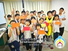 马来西亚 柔佛 增进儿童社交技巧人见人爱的孩子 林利容老师 思坊身心灵蜕变成长社 18th April 2018 Malaysia Johor Bahru LLY Self Development Training Centre A12-06