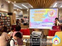 马来西亚 柔佛 新山思坊大众书局现金流游戏分享 林利容老师 思坊身心灵蜕变成长社 April 2018 Malaysia Johor Bahru LLY Self Development Training Centre A10-