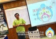 马来西亚 柔佛 新山讲习班 思坊讲习班 林利容老师 思坊身心灵蜕变成长社 10th April 2018 Malaysia Johor Bahru LLY Self Development Training Centre A07-09