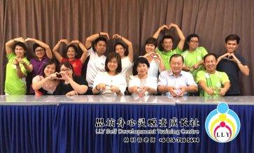 马来西亚 柔佛 新山讲习班 思坊讲习班 林利容老师 思坊身心灵蜕变成长社 10th April 2018 Malaysia Johor Bahru LLY Self Development Training Centre A07-15