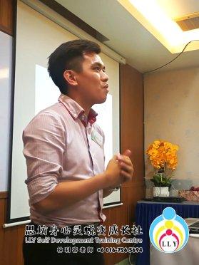 马来西亚 柔佛 新山讲习班 思坊讲习班 林利容老师 思坊身心灵蜕变成长社 Malaysia Johor Bahru LLY Self Development Training Centre A06-04