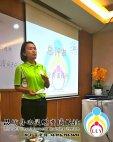 马来西亚 柔佛 新山讲习班 思坊讲习班 林利容老师 思坊身心灵蜕变成长社 18th April 2018 Malaysia Johor Bahru LLY Self Development Training Centre A11-05