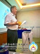 马来西亚 柔佛 新山讲习班 思坊讲习班 林利容老师 思坊身心灵蜕变成长社 18th April 2018 Malaysia Johor Bahru LLY Self Development Training Centre A13-02