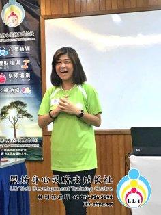 马来西亚 柔佛 新山讲习班 思坊讲习班 林利容老师 思坊身心灵蜕变成长社 18th April 2018 Malaysia Johor Bahru LLY Self Development Training Centre A13-04