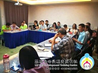 马来西亚 柔佛 新山讲习班 思坊讲习班 林利容老师 思坊身心灵蜕变成长社 Malaysia Johor Bahru LLY Self Development Training Centre A06-05