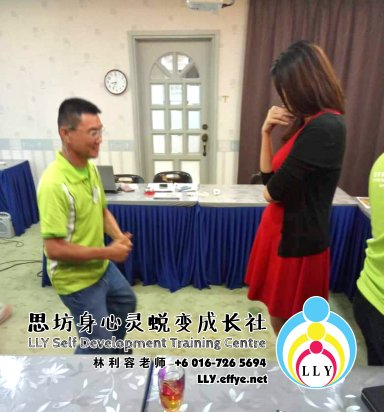 马来西亚 柔佛 新山讲习班 思坊讲习班 林利容老师 思坊身心灵蜕变成长社 18th April 2018 Malaysia Johor Bahru LLY Self Development Training Centre A13-10