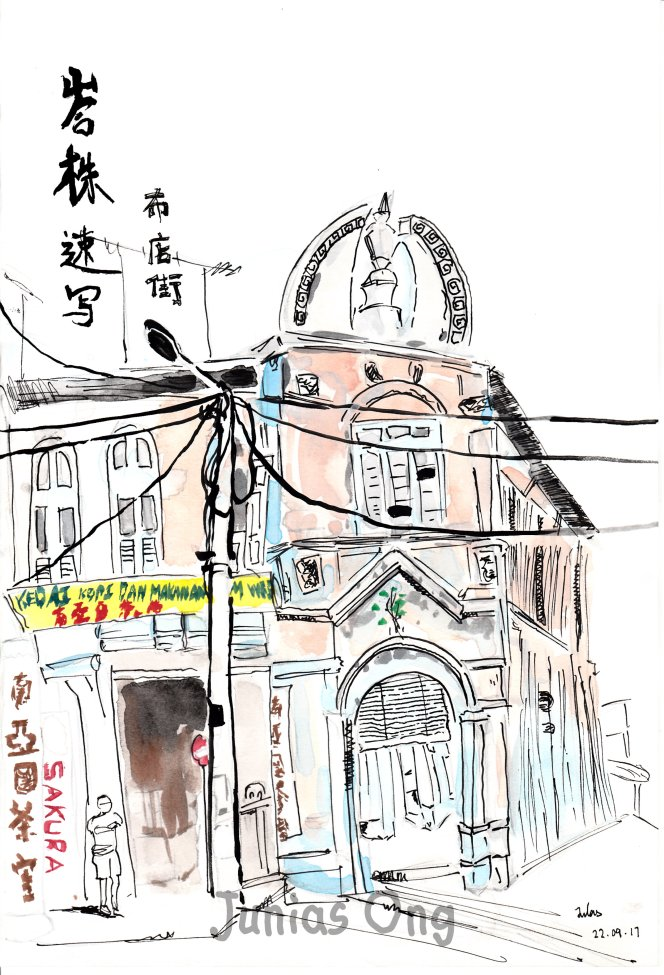 Junias Ong Painting Dwawing Sketching World 王静凝 图画 素描 彩绘 A03