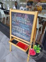 Malaysia Johor Batu Pahat Vegetarian Food Restaurant and Cafe Delicious Food and Beverages 马来西亚 柔佛 峇株巴辖 素食餐厅 和 咖啡厅 美食 我肚子饿了 A20