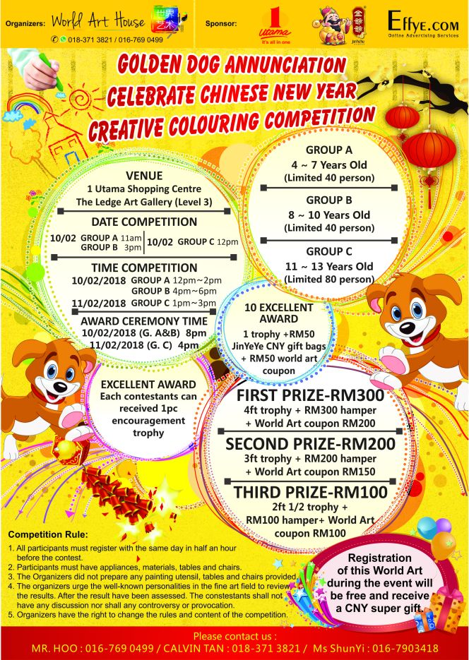 Malaysia Kota Damansara Petaling Jaya Golden Dog Annunciation Celebrate Chinese New Year Creative Colouring Compet World Art House 世界艺术画室 1 Utama Shopping Centre 金爺爺 Ji