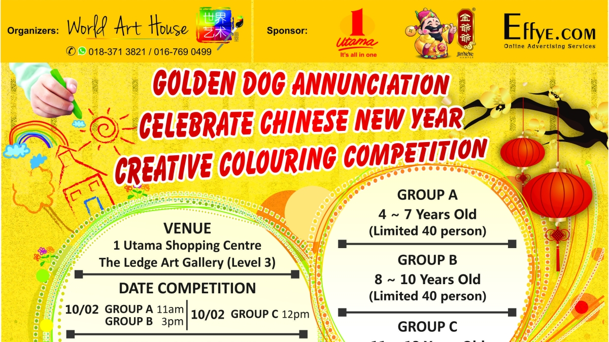 Golden Dog Annunciation Celebrate Chinese New Year - Creative Colouring Competition - World Art House 世界艺术画室