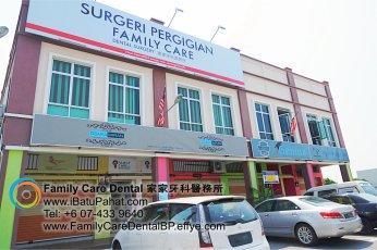 A02-Malaysia-Johor-Batu-Pahat-BP-Family-Care-Dental-Laser-Clinic-Treatment-Surgery-Oral-Health-Hygiene-Dentist-Dentistry-Dokter-Gigi-Penjagaan-Gigi-峇株巴辖-家家牙科医务所-牙