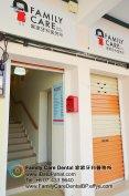 A06-Malaysia-Johor-Batu-Pahat-BP-Family-Care-Dental-Laser-Clinic-Treatment-Surgery-Oral-Health-Hygiene-Dentist-Dentistry-Dokter-Gigi-Penjagaan-Gigi-峇株巴辖-家家牙科医务所-牙