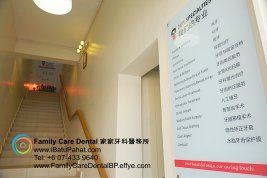 A07-Malaysia-Johor-Batu-Pahat-BP-Family-Care-Dental-Laser-Clinic-Treatment-Surgery-Oral-Health-Hygiene-Dentist-Dentistry-Dokter-Gigi-Penjagaan-Gigi-峇株巴辖-家家牙科医务所-牙