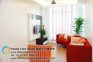 A11-Malaysia-Johor-Batu-Pahat-BP-Family-Care-Dental-Laser-Clinic-Treatment-Surgery-Oral-Health-Hygiene-Dentist-Dentistry-Dokter-Gigi-Penjagaan-Gigi-峇株巴辖-家家牙科医务所-牙