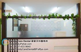 A18-Malaysia-Johor-Batu-Pahat-BP-Family-Care-Dental-Laser-Clinic-Treatment-Surgery-Oral-Health-Hygiene-Dentist-Dentistry-Dokter-Gigi-Penjagaan-Gigi-峇株巴辖-家家牙科医务所-牙