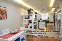 A21-Malaysia-Johor-Batu-Pahat-BP-Family-Care-Dental-Laser-Clinic-Treatment-Surgery-Oral-Health-Hygiene-Dentist-Dentistry-Dokter-Gigi-Penjagaan-Gigi-峇株巴辖-家家牙科医务所-牙