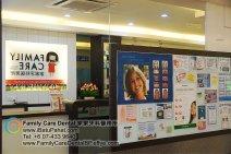 A27-Malaysia-Johor-Batu-Pahat-BP-Family-Care-Dental-Laser-Clinic-Treatment-Surgery-Oral-Health-Hygiene-Dentist-Dentistry-Dokter-Gigi-Penjagaan-Gigi-峇株巴辖-家家牙科医务所-牙