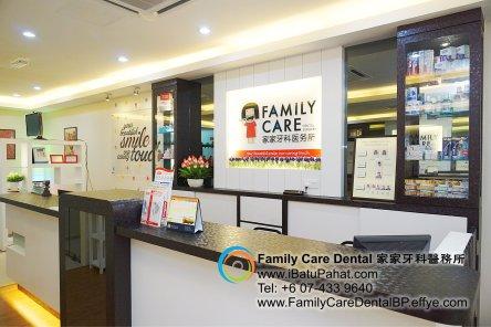 A28-Malaysia-Johor-Batu-Pahat-BP-Family-Care-Dental-Laser-Clinic-Treatment-Surgery-Oral-Health-Hygiene-Dentist-Dentistry-Dokter-Gigi-Penjagaan-Gigi-峇株巴辖-家家牙科医务所-牙