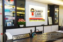 A29-Malaysia-Johor-Batu-Pahat-BP-Family-Care-Dental-Laser-Clinic-Treatment-Surgery-Oral-Health-Hygiene-Dentist-Dentistry-Dokter-Gigi-Penjagaan-Gigi-峇株巴辖-家家牙科医务所-牙