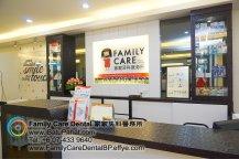 A30-Malaysia-Johor-Batu-Pahat-BP-Family-Care-Dental-Laser-Clinic-Treatment-Surgery-Oral-Health-Hygiene-Dentist-Dentistry-Dokter-Gigi-Penjagaan-Gigi-峇株巴辖-家家牙科医务所-牙