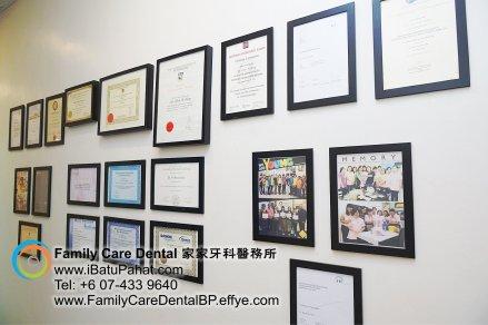 A34-Malaysia-Johor-Batu-Pahat-BP-Family-Care-Dental-Laser-Clinic-Treatment-Surgery-Oral-Health-Hygiene-Dentist-Dentistry-Dokter-Gigi-Penjagaan-Gigi-峇株巴辖-家家牙科医务所-牙