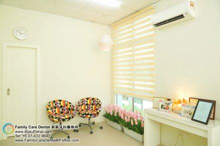 A39-Malaysia-Johor-Batu-Pahat-BP-Family-Care-Dental-Laser-Clinic-Treatment-Surgery-Oral-Health-Hygiene-Dentist-Dentistry-Dokter-Gigi-Penjagaan-Gigi-峇株巴辖-家家牙科医务所-牙