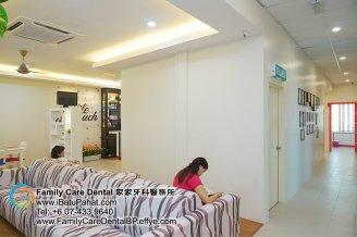 A40-Malaysia-Johor-Batu-Pahat-BP-Family-Care-Dental-Laser-Clinic-Treatment-Surgery-Oral-Health-Hygiene-Dentist-Dentistry-Dokter-Gigi-Penjagaan-Gigi-峇株巴辖-家家牙科医务所-牙