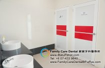 A43-Malaysia-Johor-Batu-Pahat-BP-Family-Care-Dental-Laser-Clinic-Treatment-Surgery-Oral-Health-Hygiene-Dentist-Dentistry-Dokter-Gigi-Penjagaan-Gigi-峇株巴辖-家家牙科医务所-牙